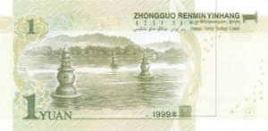 Back of Chinese 1-yuan bill