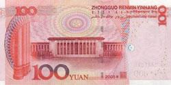 Back hundred yuan note