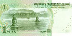 Back one yuan note