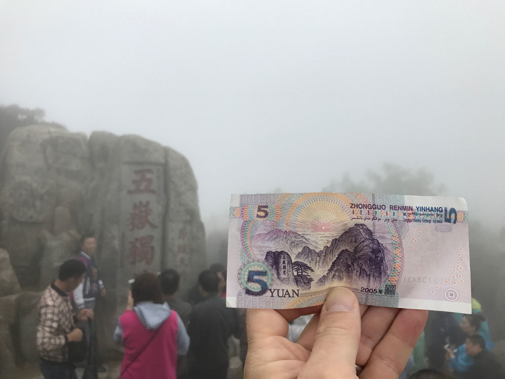 Exactly as depicted on the 5 Yuan note!