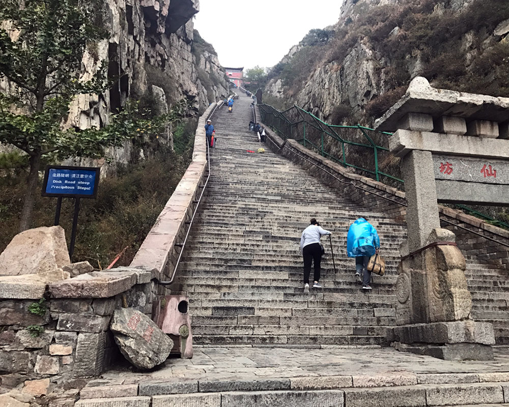 The final streatch of steps up to South Heaven Gate