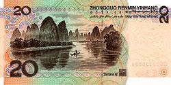 Back twenty yuan note
