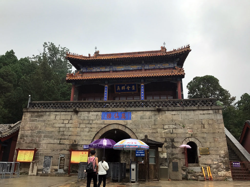 Entrance gate at bottom of mountain