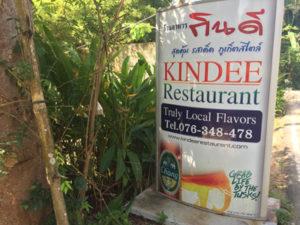 Kindee Restaurant sign