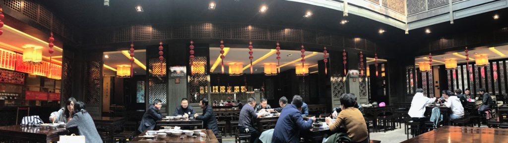 The XianHeng dining hall in Shaoxing