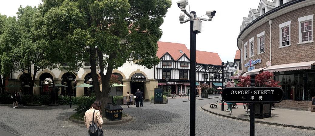 Town center pano