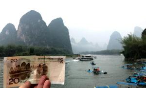 20 Yuan Note Scene at Xingpingzhen