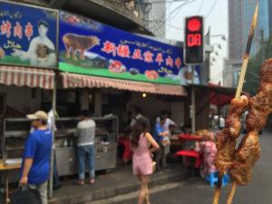 Kabab stand
