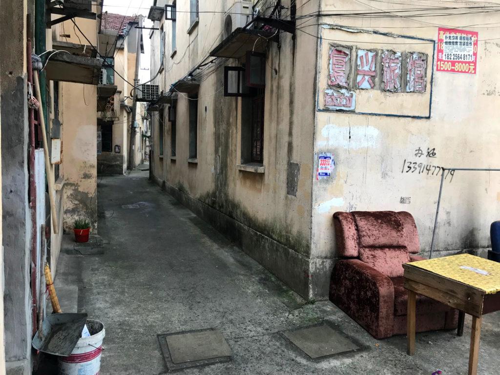 Gaoqiao West Street ally