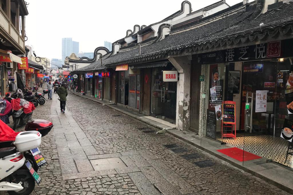 Gaoqiao West Street shops