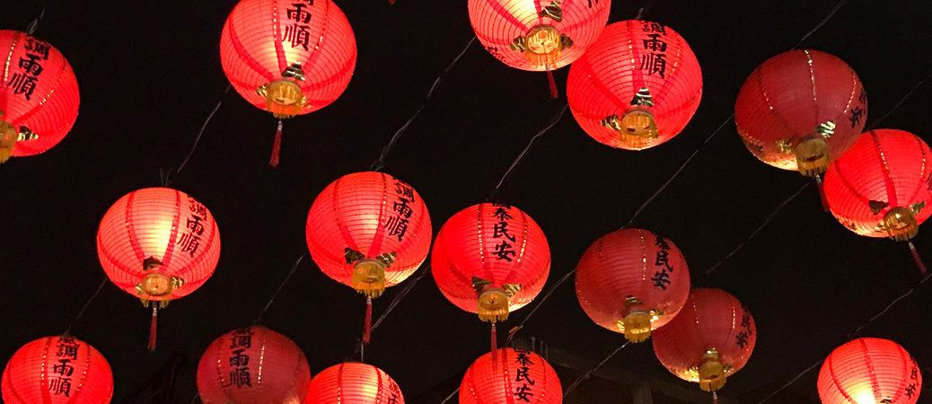 Taipei Weekend Lanterns