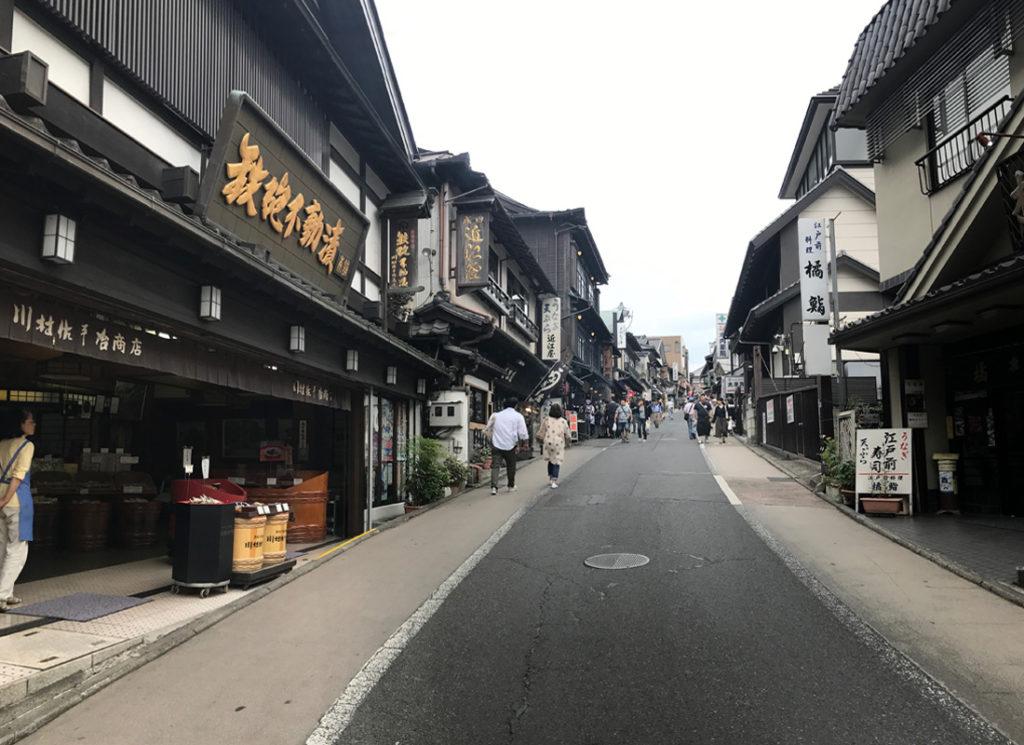 Omote Sando, Narita