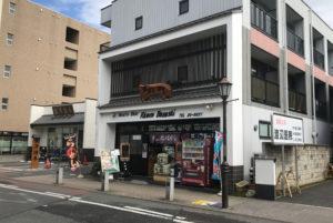 Ramen Bayashi restaurant