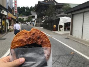 Rice cracker snack
