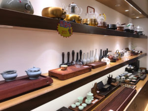 Tea tray shop