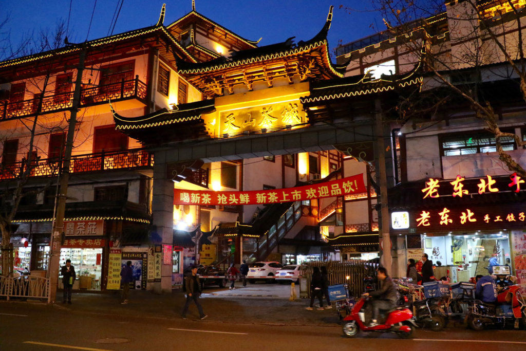 Tianshan Main Gate