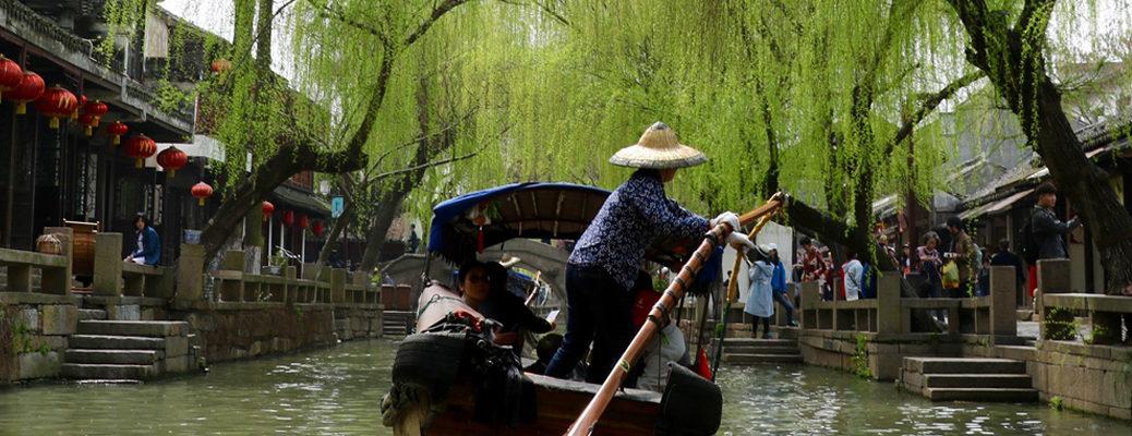 Zhouzhuang Water Town canal pano