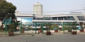 Shanghai Tour Bus Center