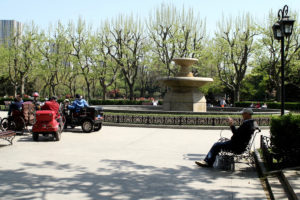 Relax in Fuxing Park