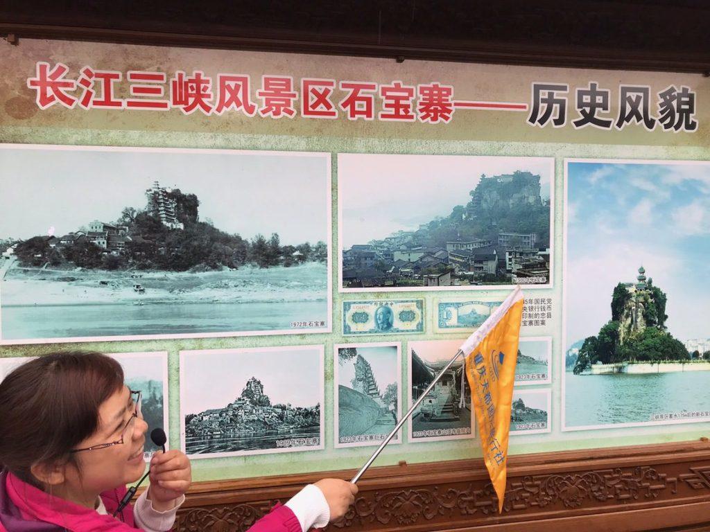 Shi Bao Zhai tour guide
