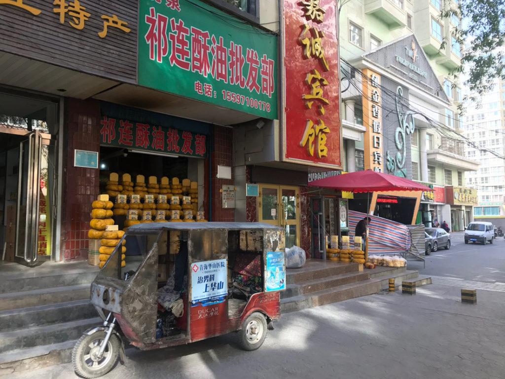 butter shop